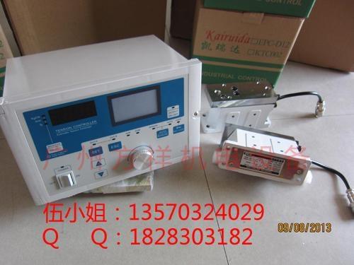 自动张力ktc828a全自动张力控制器